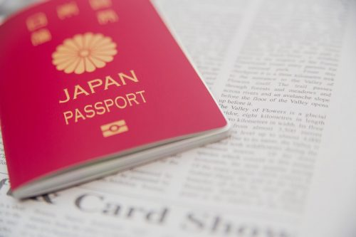 ms251_japanpassport_tp_v-1